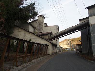 東北砕石工場