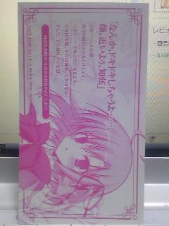 100321_2223~010001.jpg