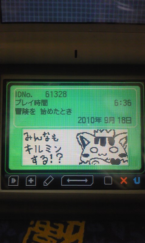 100919_1617~01.jpg