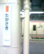 20060219_136799.jpg