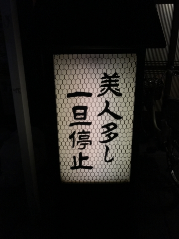 IMG_0953.JPG