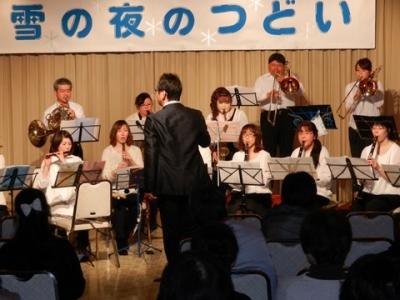 紋別吹奏楽団