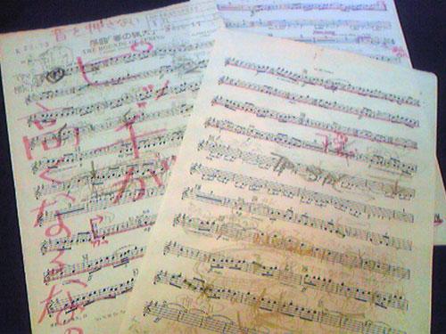 楽譜の書き込み