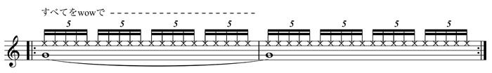 ヴィブラート練習3