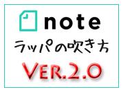 noteBana.jpg