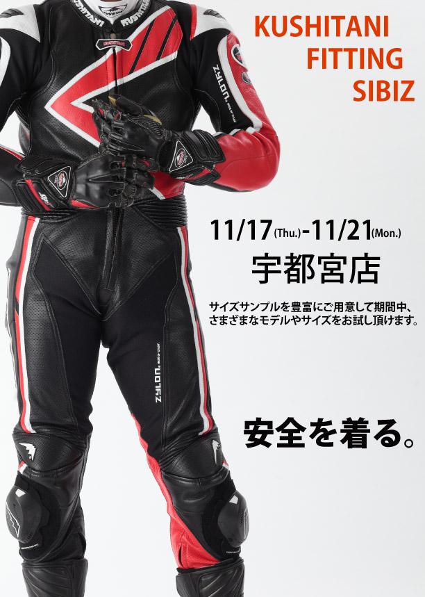 SIBIZ201602.jpg