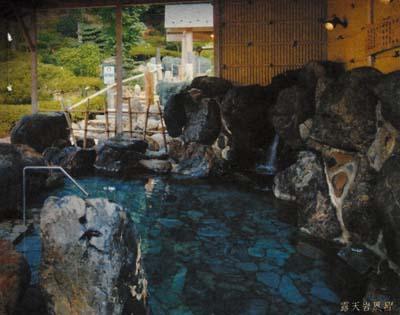 福知山温泉岩風呂