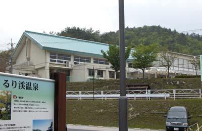 るり渓温泉1