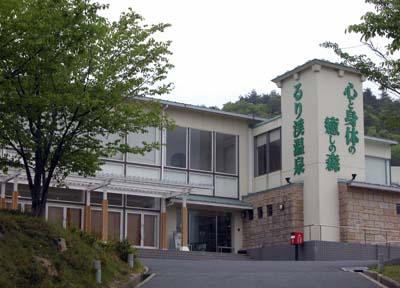 るり渓温泉2