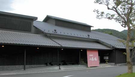 永源寺温泉玄関