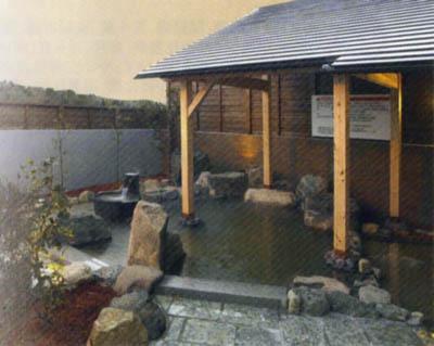 蒲生野の湯露天風呂