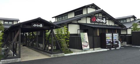 2HOTARUNOYU.jpg