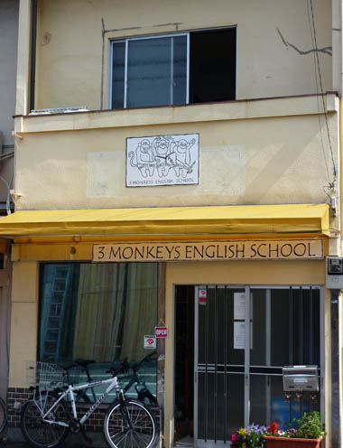 英語教室2