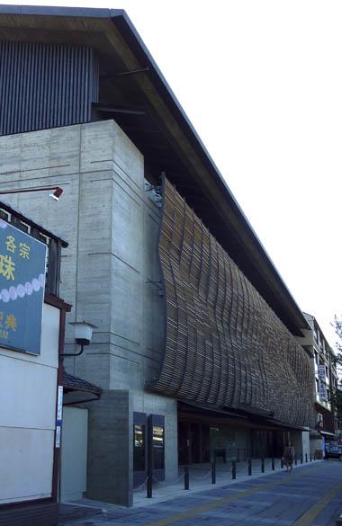 龍谷ミュージアム朝