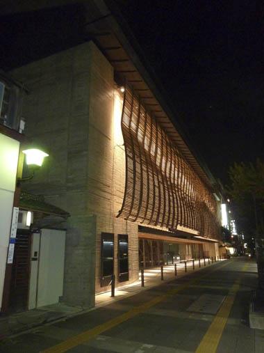 龍谷ミュージアム夜