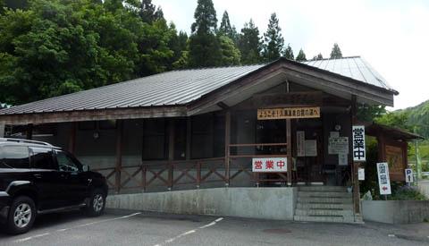 揖斐川09