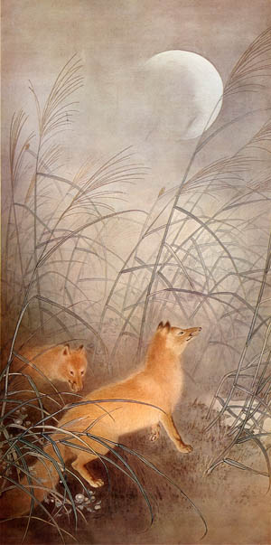 春草 月下狐