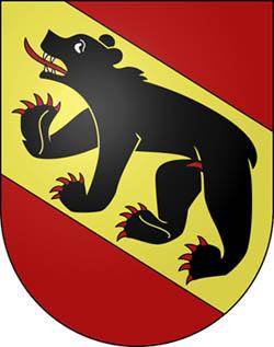 ベルン市紋章