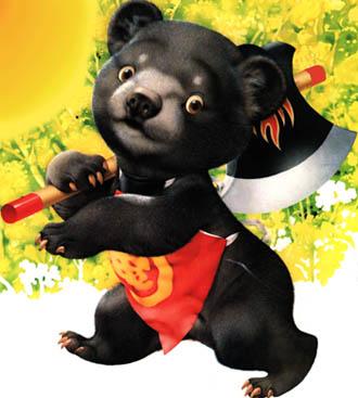 熊の金太郎