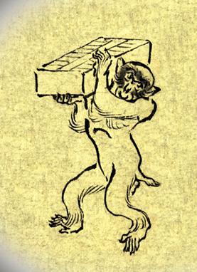 鳥獣戯画:猿