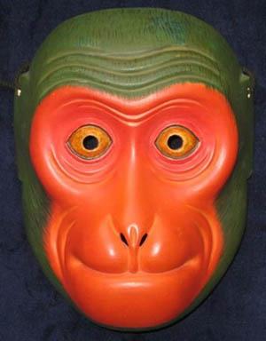 狂言面:雄猿