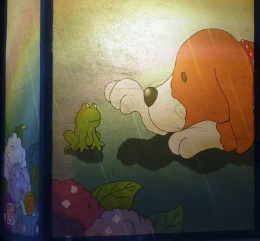 行灯:遊ワンと蛙