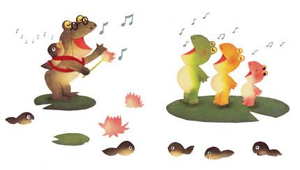蛙の音楽会
