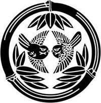 竹輪に十五枚笹に向かい雀
