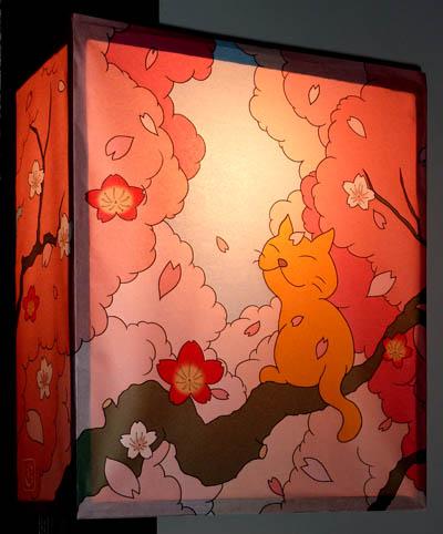 遊にゃん桜夜