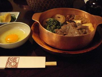 yoshihashi