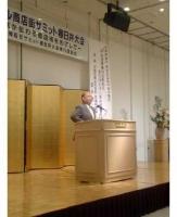 安井さんの特別講演