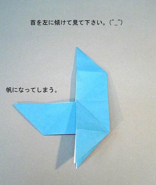 クリスマス 折り紙 折り紙 舟 : blog.kogayabungu.jp