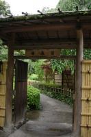 甘泉園北側にある入口