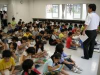 芦原小学校4年生の総合学習授業に協力。