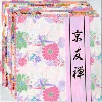 京友禅と言う名の雲龍紙風の千代紙です。