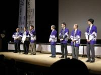 来年の田辺大会のため谷峯さんも参加要請しています。