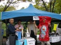 商工祭で戸田の地ビール「戸田自麦酒」の販売です。