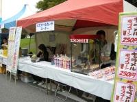 ポイント事業をしている戸田市商業協同組合のブースでポップコーン担当もしています。