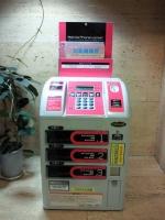 携帯電話の充電ボックス