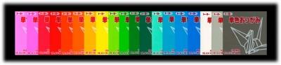 15cm単色折り紙の在庫している色がいつのまにか50色まで増えていました。