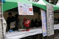 本部のある公園内にはポイント事業をしている戸田市商業協同組合も出店しています。