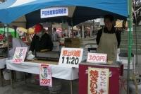 焼き芋、焼きトウモロコシで参加しています。