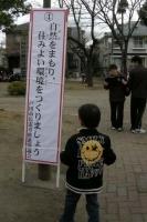 憲章の1つを書き写している子ども。