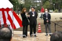 後谷公園では、市長も参加して街角広場竣工記念式典。