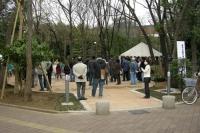 新設された公園への入口。