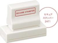 シャチハタのセキュアスタンパー、DMはがきや封筒などの知られたくない住所などを読みにくくするスタンパーです。