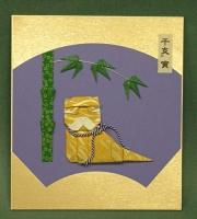 折り紙で作った来年の干支の寅です。