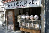 川口神社北側の美味しいおせんべいやさん