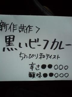 20120713110555.jpg