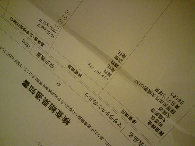 20120725184313.jpg